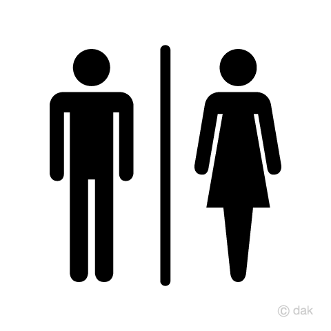 480x480 Free Toilet Silhouette Mark Cartoon Amp Clipart
