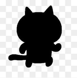 260x261 Cat Silhouette Png, Vectors, Psd, And Clipart For Free Download