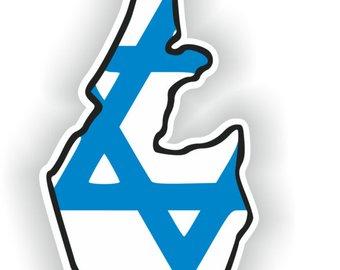 340x270 Israel Silhouette Etsy