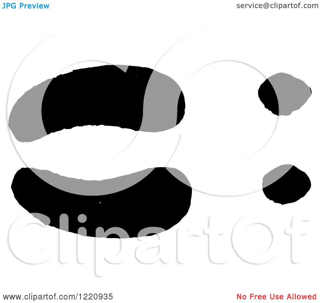 Track Silhouette Clip Art