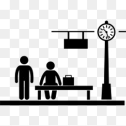 260x261 Train Station Png, Vectors, Psd, And Clipart For Free Download