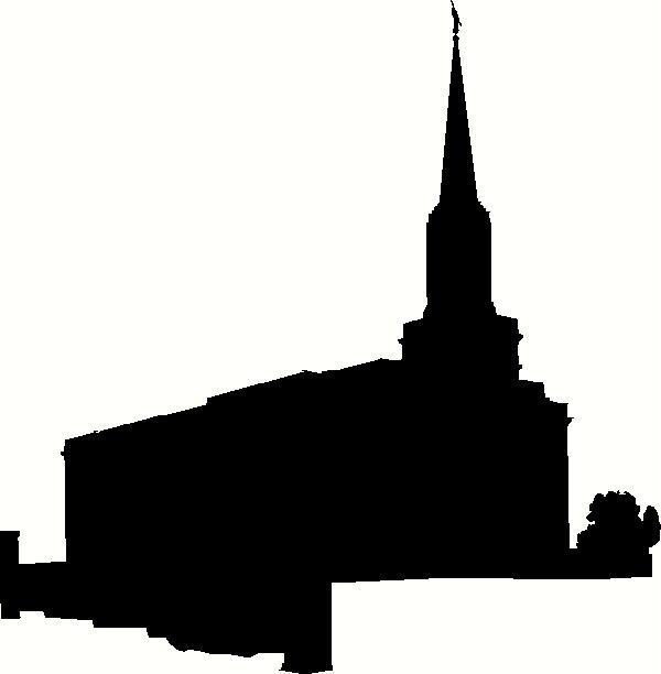 600x612 Missouri St. Louis Temple Silhouette Wall Sticker, Vinyl Decal