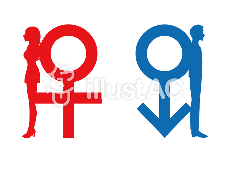 750x563 Free Cliparts Mark, Men And Women