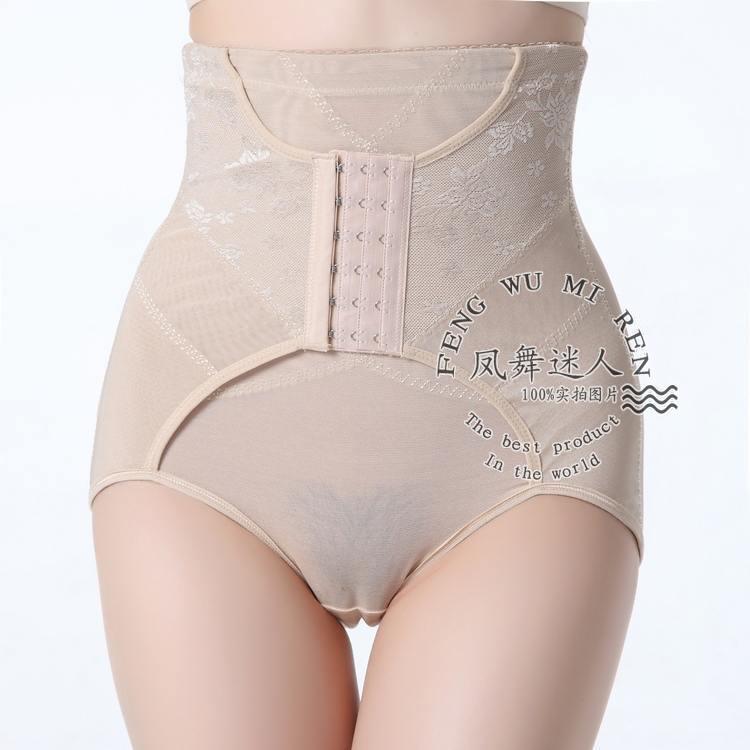 750x750 2018 2013 Hot Magic Shapers Slim Underwear Ultra High Waist