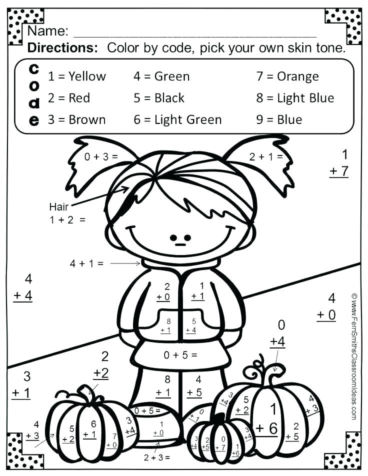 736x952 Math Coloring Pages Addition Coloring Pages First Grade Addition