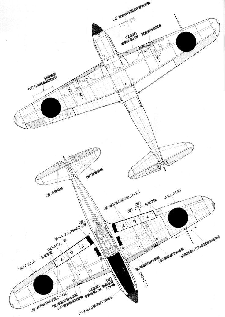 Aircraft Engineering Drawing Pdf At Getdrawings Com