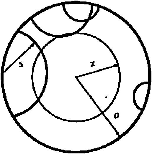515x523 Appendix) Plane Section Through Center Of Grain Of Transforming