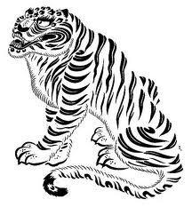 216x233 Korean Style Drawing Of A Tiger South Korea Korean