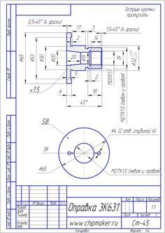 236x332 Assembly And Details Machine Drawing Pdf Solidworks