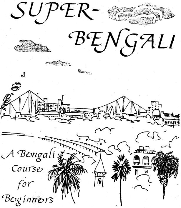 615x707 Index Of Mp3super Bengali