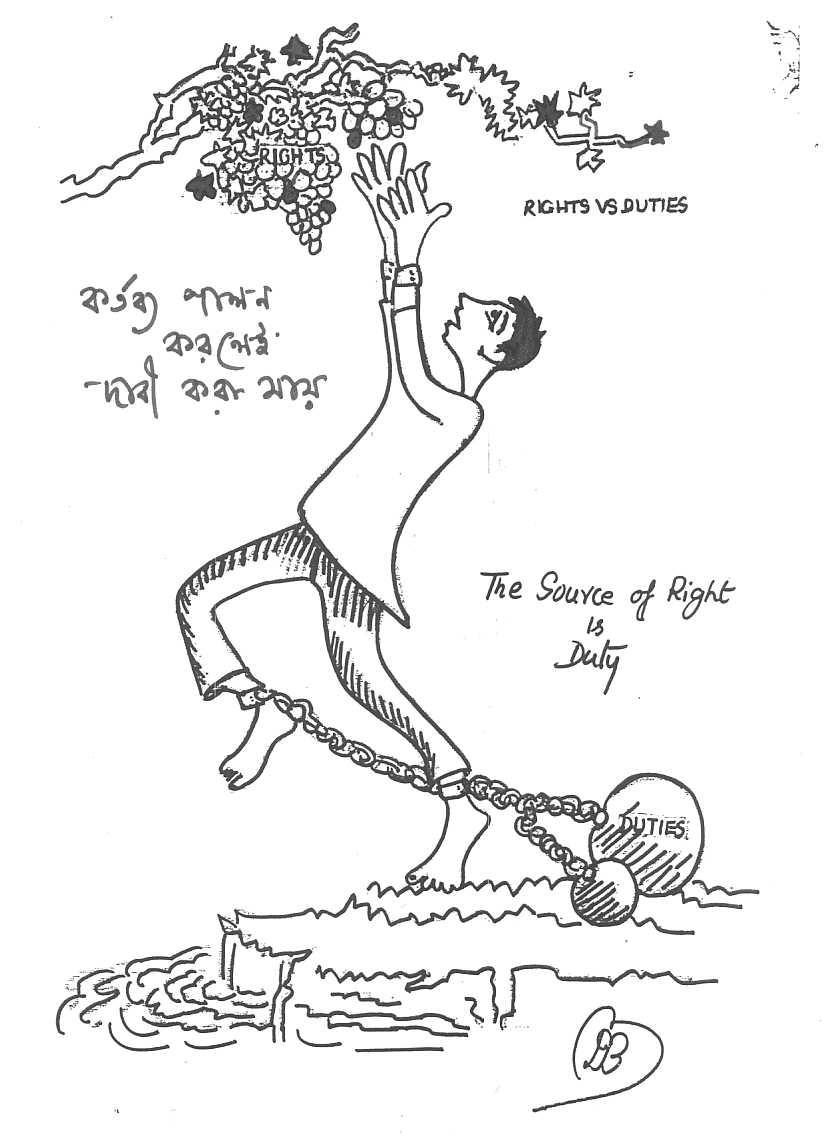 834x1139 A Volunteer's Life Independence Day Cartoons Bengali