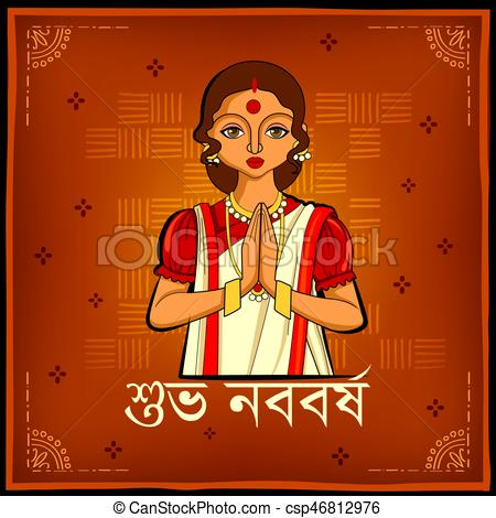 450x470 Collection Of Bengali Drawing High Quality, Free Cliparts