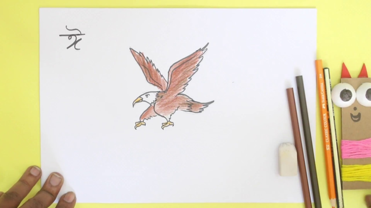 1280x720 (Drawing Eagle From Bengali Alphabet )