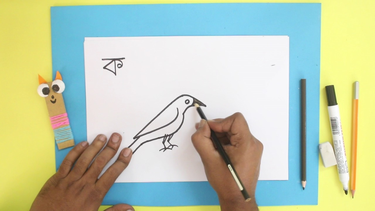 1280x720 (Drawing Crow From Bengali Alphabet