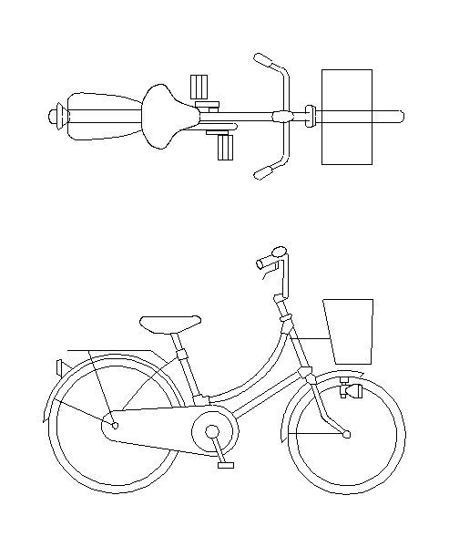 493x600 Pin By Kayanne De On Bici