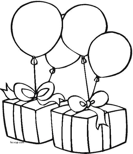 517x600 Birthday Clip Art Black And White ~ Frames ~ Illustrations ~ Hd