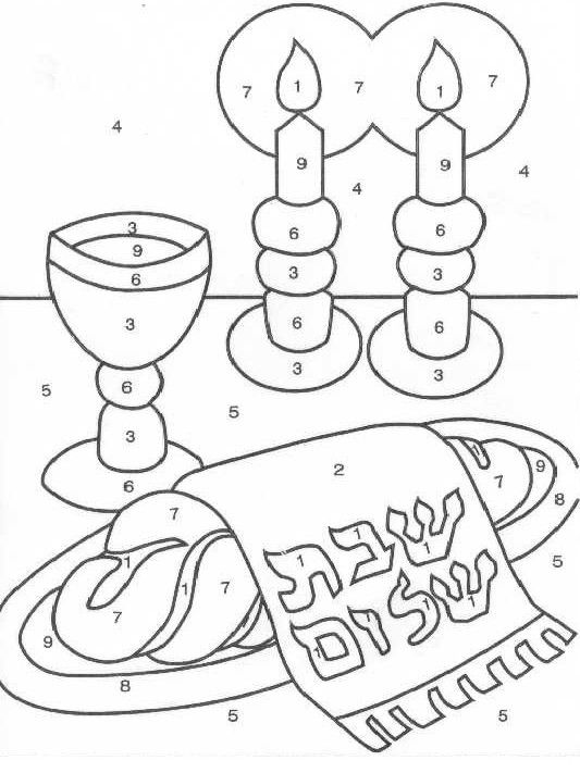 533x711 Challah Bread Coloring Page