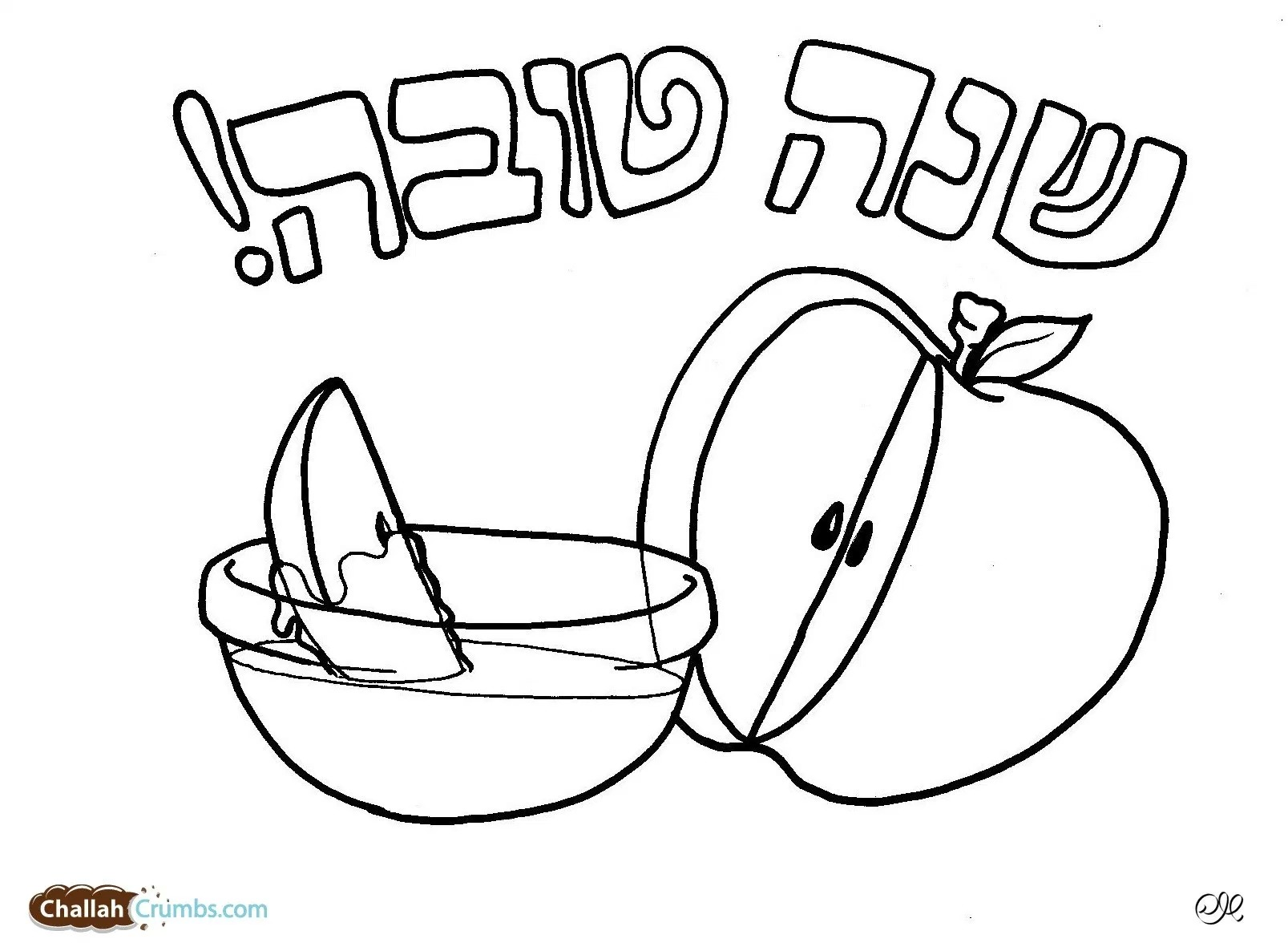 1607x1186 Jewish Holidays Archives Page 3 Of 4 Challah Crumbs Coloring