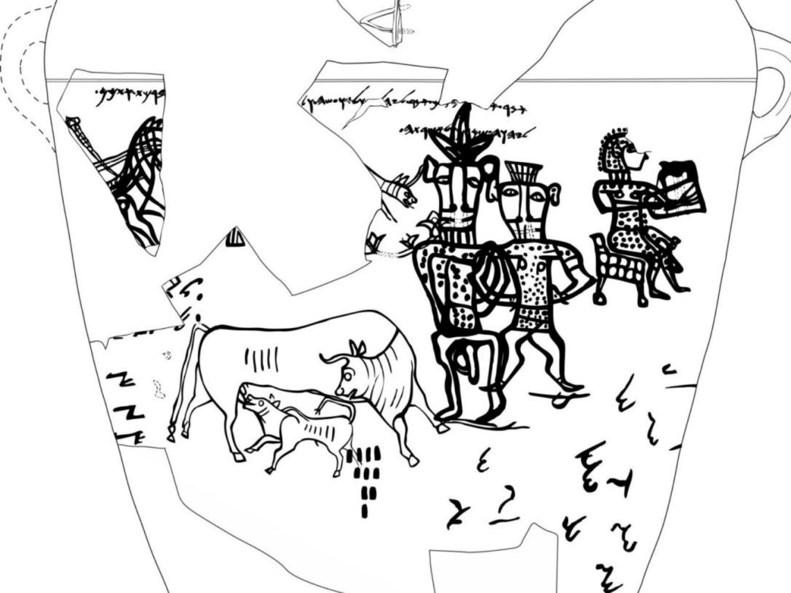 1600x1201 Drawing Found In Sinai Could Change What We Know About Judaism