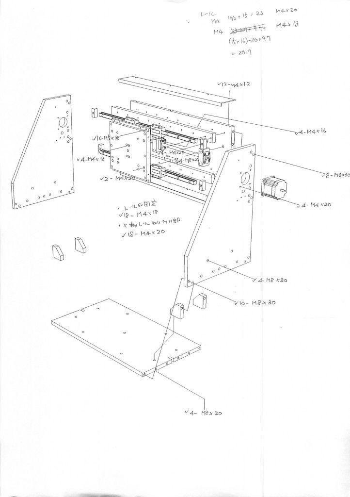 Cnc Milling Machine Drawing At Getdrawings Com