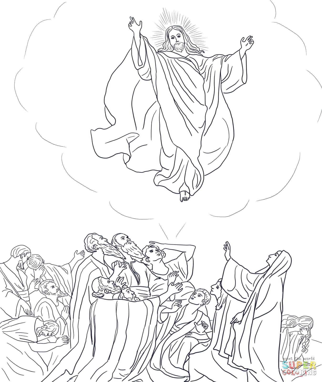 1351x1600 Lamb Of God Coloring Page Confirmation Coloring Pages