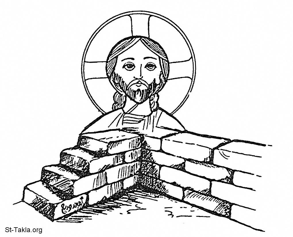 1020x828 Image Jesus Coptic Cornerstone 01