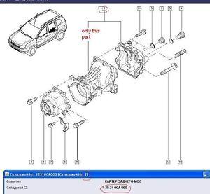 300x277 New Genuine Renault Nissan Differential Case 38310 Ca000 Ebay