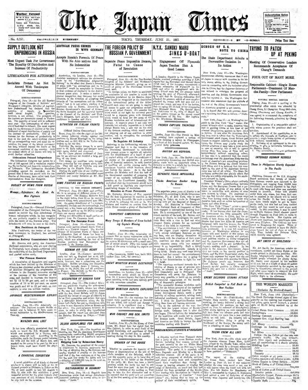 1205x1525 Japan Times 1967