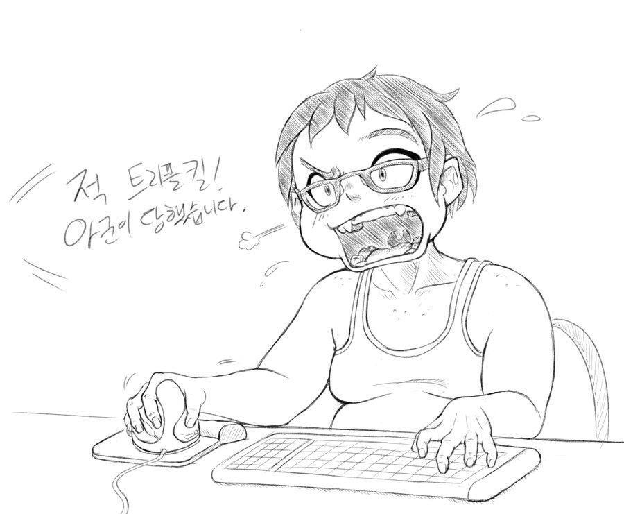 Drawing Status