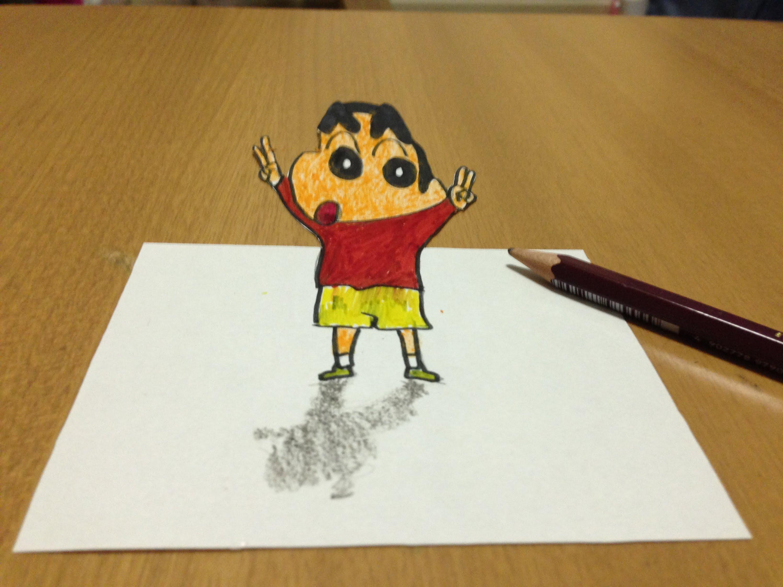3000x2250 How To Draw 3d Shin Chan Tricks Art
