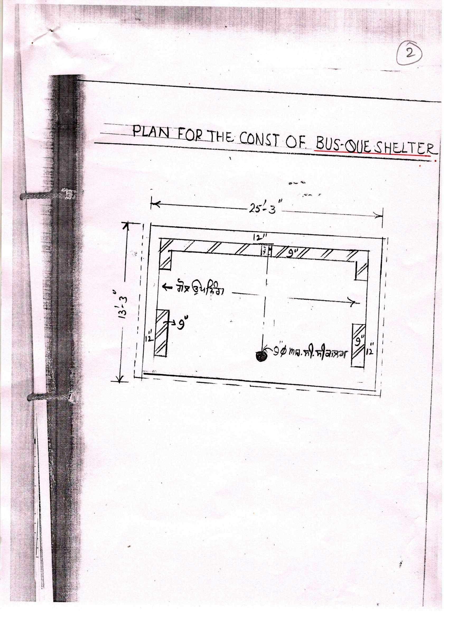 1700x2338 Department Of Rural Development And Panchayats, Punjab