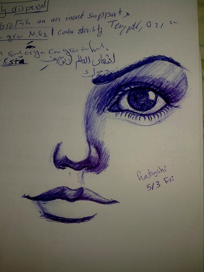 Exam Drawing at GetDrawings com | Free for personal use Exam