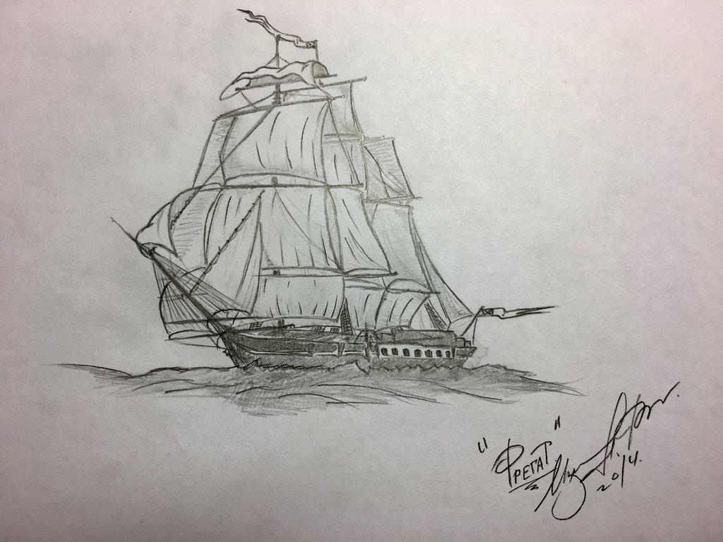 1024x768 Frigate Drawing By Izmaylovnail