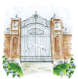 300x302 What Are Back Door Admissions, And What Does Mean