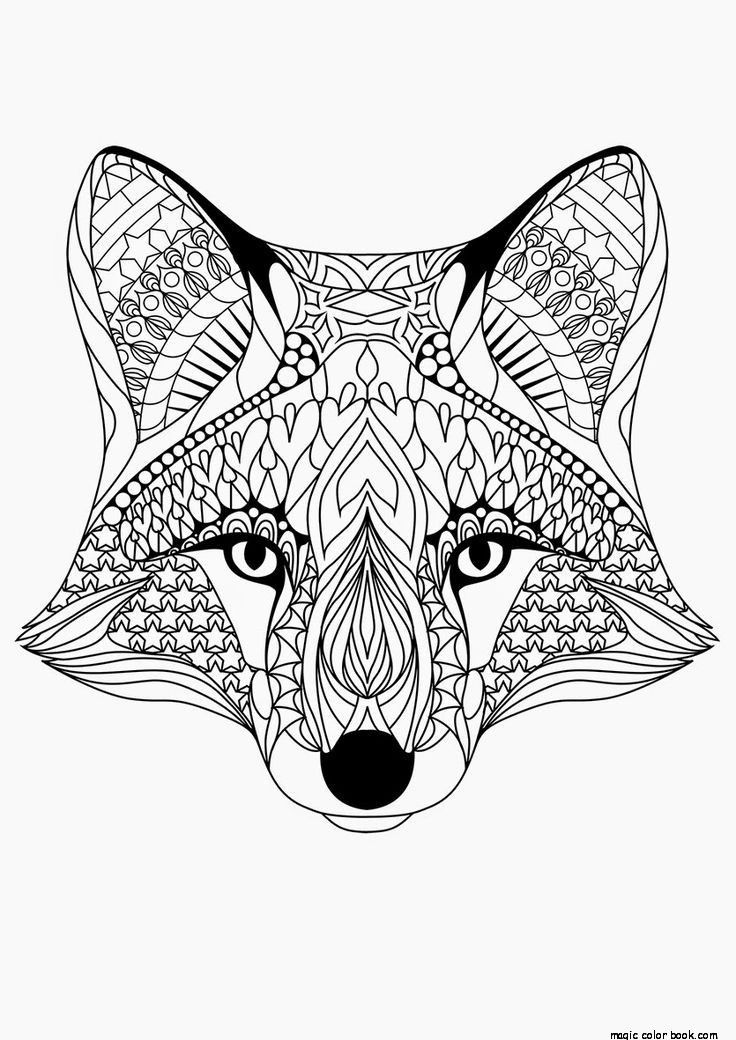 736x1040 Animal Mandala Coloring Pages Coloring To Good Animal Mandala
