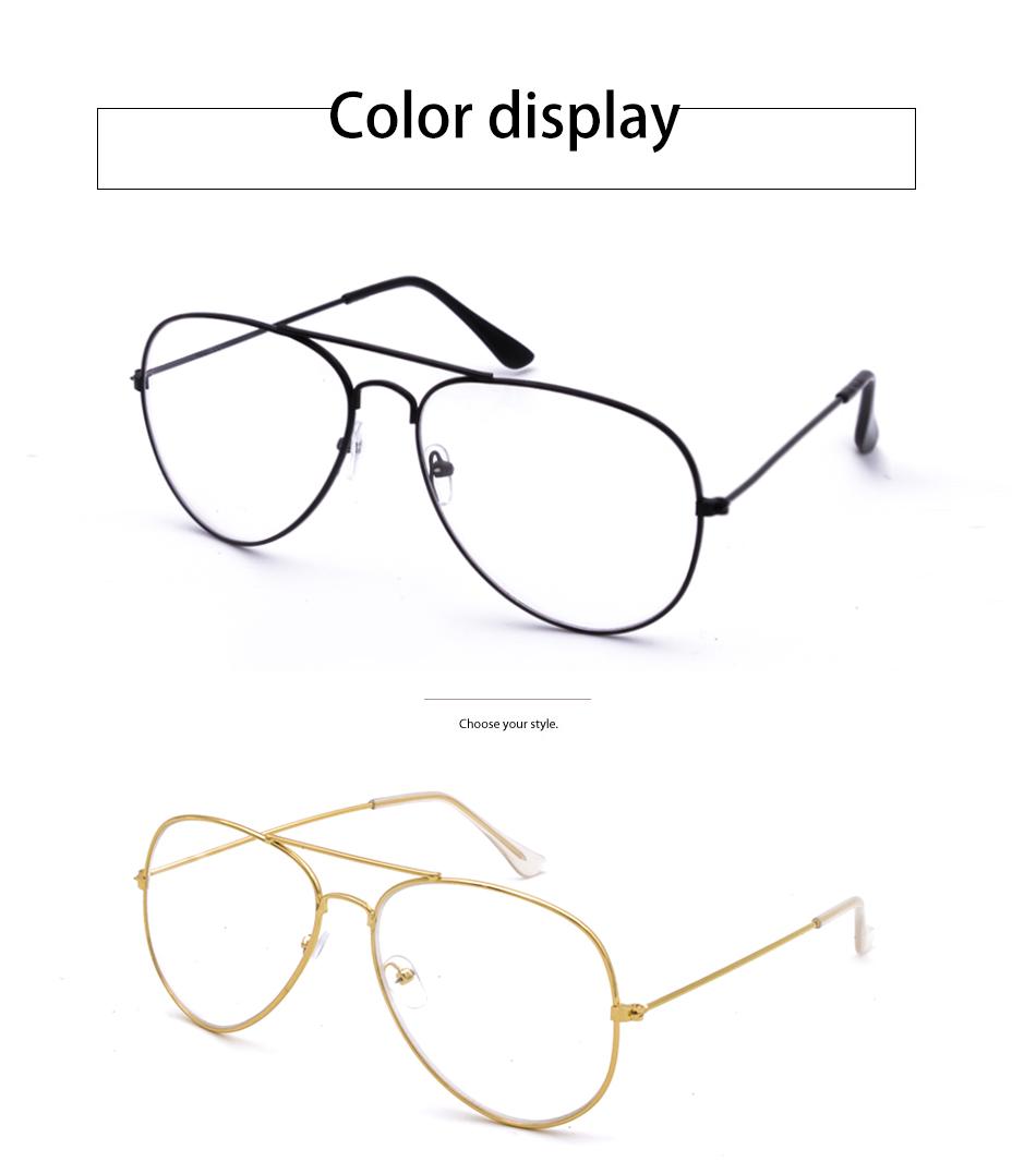 950x1077 Wholesale 2017 Classic Optics Clear Glasses Women Aviator Glasses