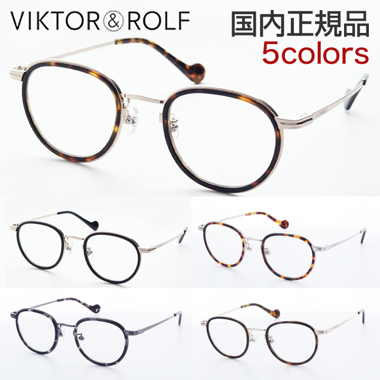 750x750 Viva7 Rakuten Global Market Glasses Frame Glasses Frame Made