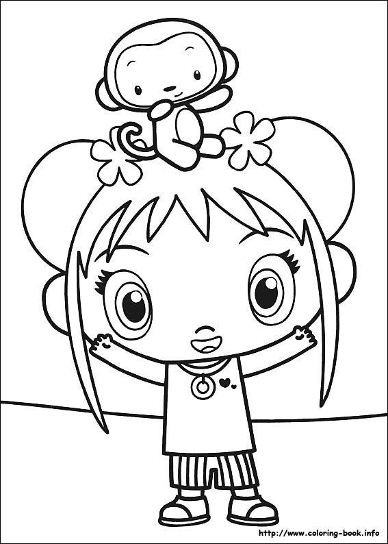 Lan Drawing at GetDrawings.com   Free for personal use Lan Drawing ...