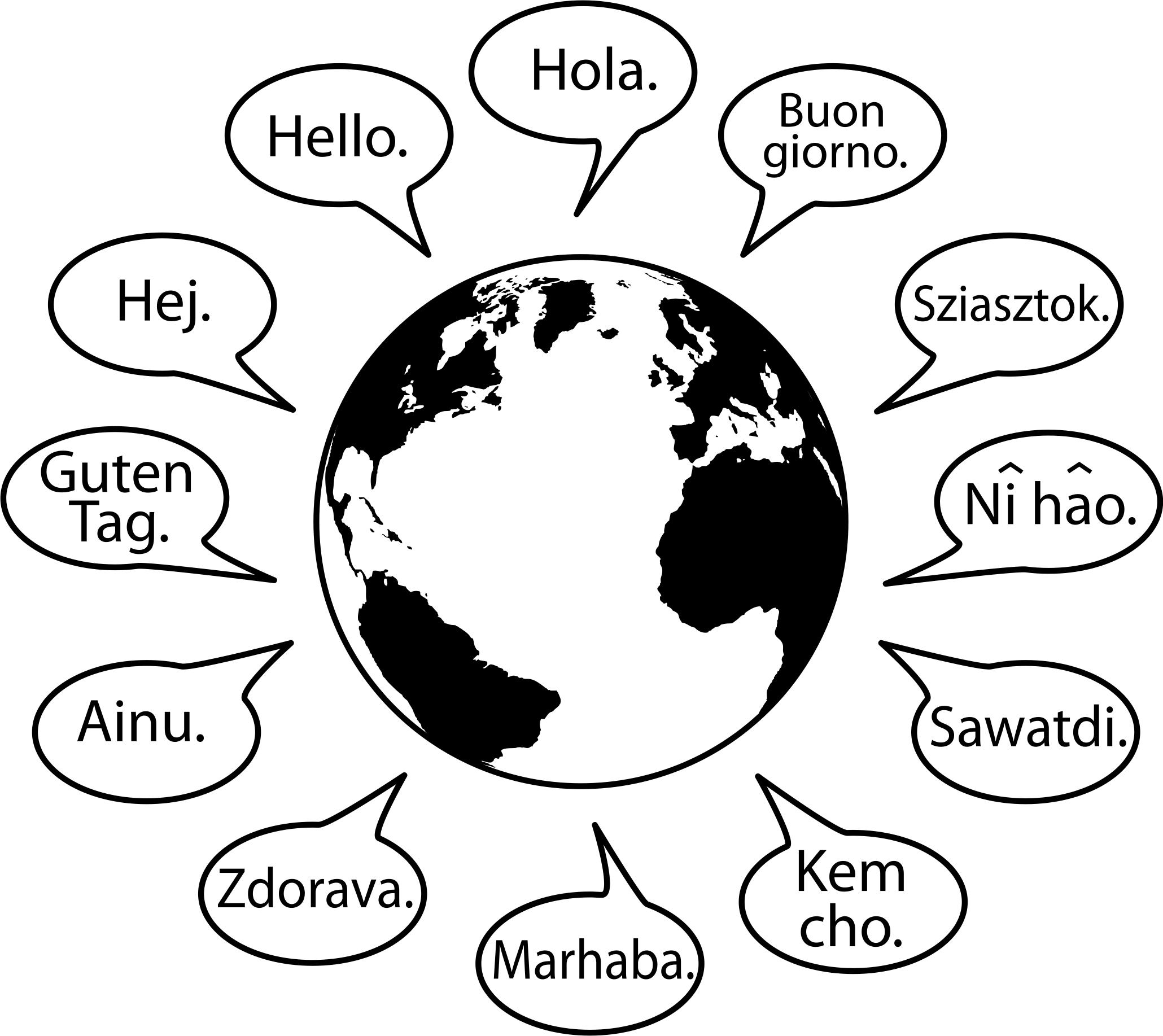 Language Drawing