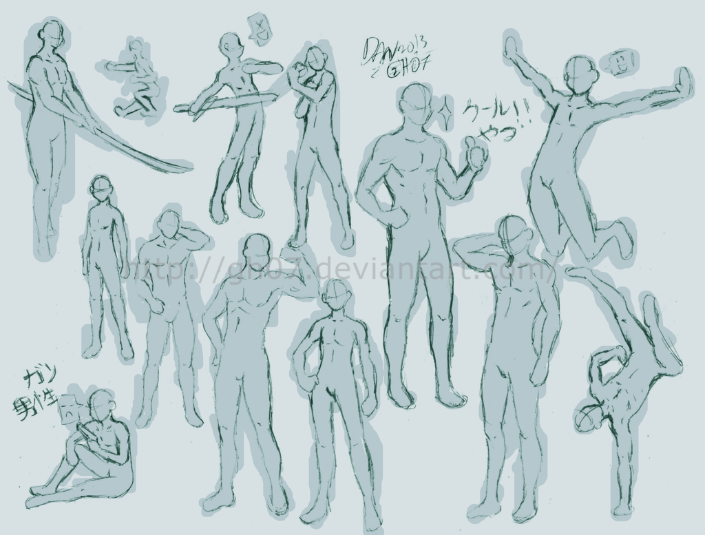 1024x777 Male Poses Reference By Gh07