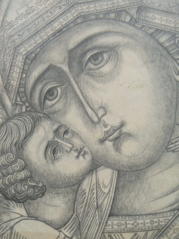 2112x2816 Drawing (Fragment) By Master Iconographer Vladimir Blagonadezhdin