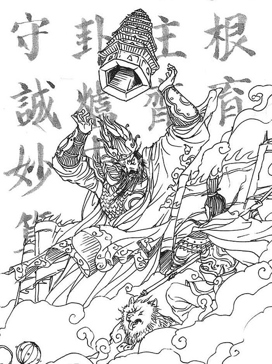 550x735 Collection Of Chinese Monkey King Drawing High Quality, Free