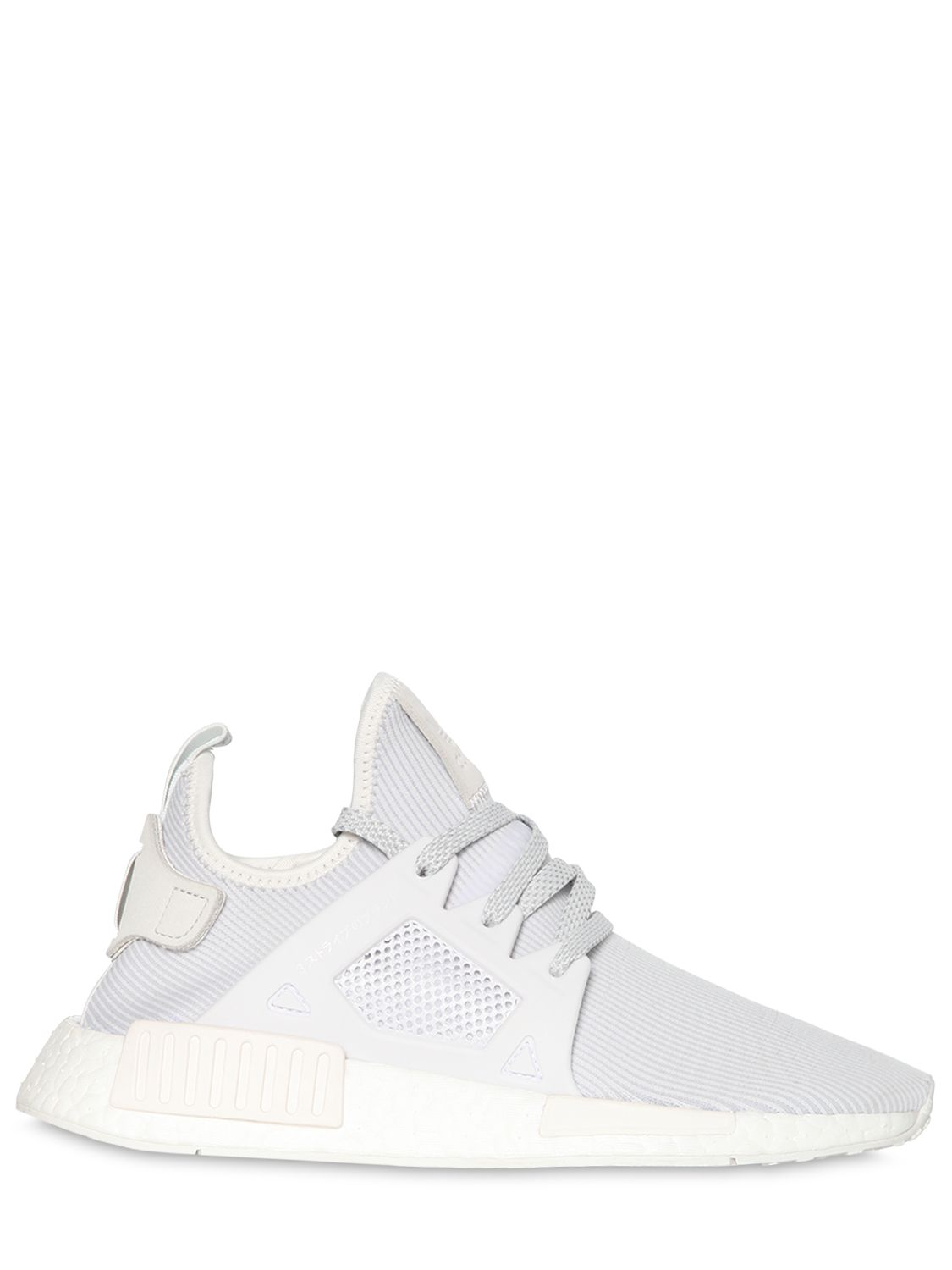 1125x1500 Adidas Originals Nmd Xr1 Knit Slip On Sneakers White Men Shoes