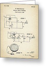 155x226 Patent Drawing For The 1960 Medical Cardiac Pacemaker By W