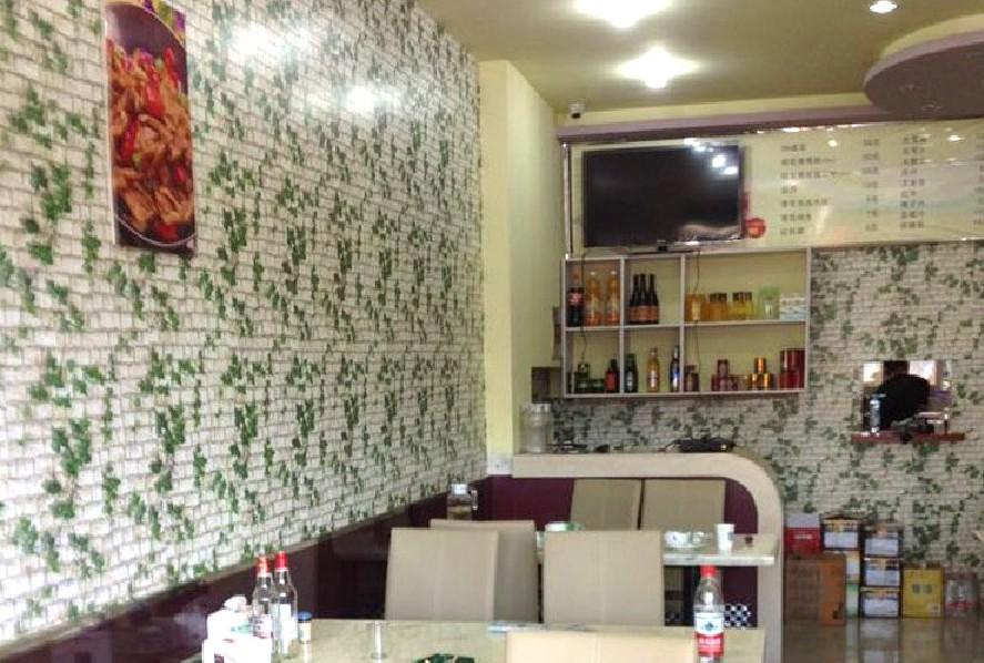 887x598 Hot Sale Boston Ivy 4510m Pvc Self Adhesive Decorative Wallpaper