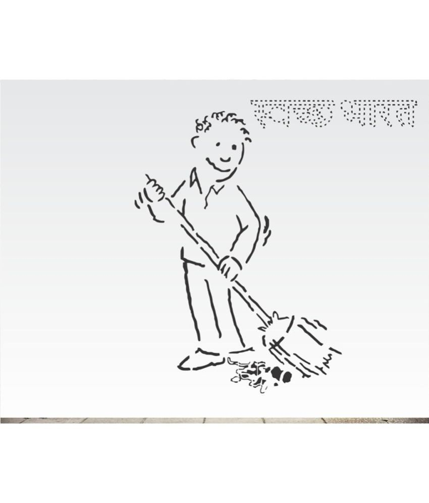 850x995 Factorywala Swach Bharat Pvc Vinyl Black Wall Sticker
