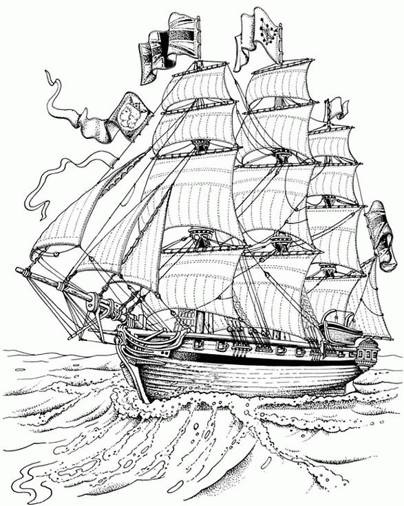Realistic Pirate Ship Drawing