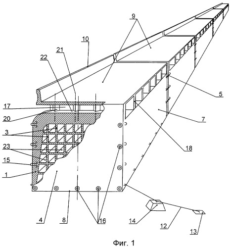 467x499 Floating Barrier Wave Cutting Reinforced Concrete Structure