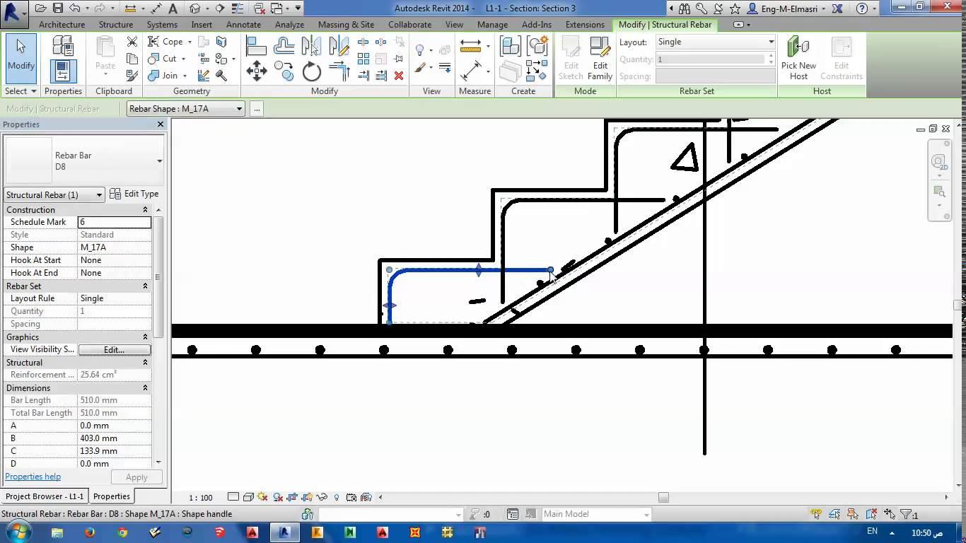 1366x768 Mtv Revit Structure 2014 L1 Ch7 06 Stair Reinforcement