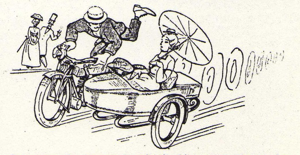 1045x541 Small Drawing Of Sidecar, 1933 Moto Revue, France. Sidecars